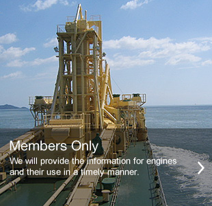 Members Only We will provide the information for engines and their use in a timely manner.